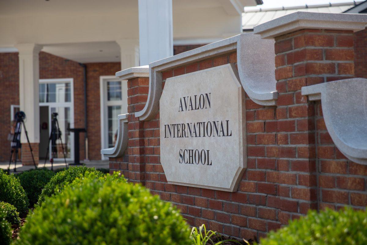 Avalon_International_School_01